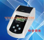 亚硝酸盐氮测定仪-= 型号:S93/GDYS-101SX3