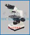 库号:M8707-双目显微镜(国产) 型号:CG1-XSZ-3G