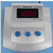 XB89DDS-307-台式电导仪(配K=1光亮电极)
