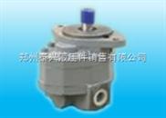 CB-FC-CB-FC10高压齿轮泵