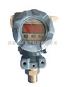 工业数显微压力变送器PTS46V系列