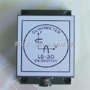 高精度倾角传感器/数字双轴倾角仪 型号:XHT10-LE-30
