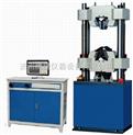 WEW-600B-钢筋拉伸试验机/钢筋拉力试验机/钢筋抗拉强度试验机
