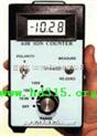 XHYAIC-2M-空气正负离子检测仪