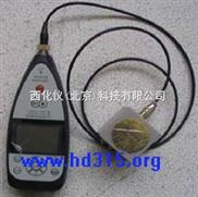 ZH1/AWA6256B+-环境振动分析仪