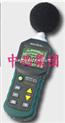 MS6700-数字声级计/分贝仪/噪音