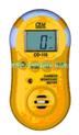 CEM/一氧化碳检测仪(0~1000PPM设置报警,储存/回放/记忆) 型号:CEM/CO-110库号:M351261midwest-group