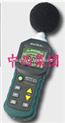 数字声级计/分贝仪/噪音 型号:SH222-MS6700