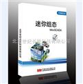 V1.20-迷你组态 MiniSCADA