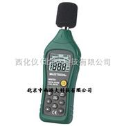 小巧轻便数字声级计 =型号:ZX7M-6708