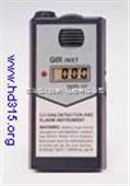 便携式PH3磷化氢气体检测仪