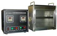 GB8410阻燃箱_GB8410燃烧试验机