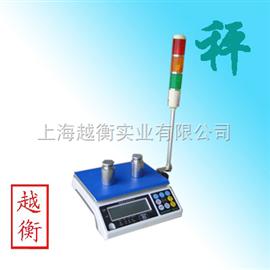 ACS帶信號輸出電子秤,帶上下限報警電子秤,報警電子秤