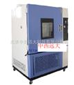 科研专用高低温湿热交变试验箱 型号:SF88-GDJS-100库号:M330926