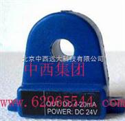 电流变送器 型号:YFZ1-FZ9-AC5A/DC4-20mA/DC24V库号:M205063