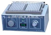 MM-1 微量振荡器