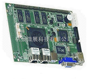 W-LX800-AMD芯片嵌入式主板(LX800)
