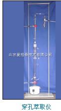 北京供应甲醛穿孔萃取器,甲醛释放量穿孔萃取仪现货 库存5套现货