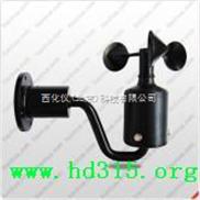NHJD-FA101B-自配重风速传感器