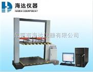 HD-502S-1200-纸管抗压试验机︱纸管抗压试验机厂家︱纸管抗压试验机定制