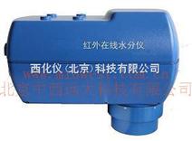 ¥红外在线水分测定仪(8束光源)#