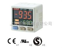 SUNX数字压力传感器,日本神视数字压力传感器