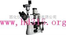 数码倒置生物显微镜
