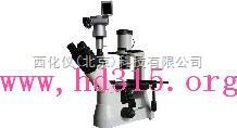 摄像倒置生物显微镜