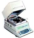 SL60-LSC60-智能水份测定仪