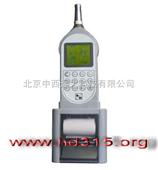 噪声类/多功能声级计(配置6,1级,1/1 OCT分析,分析,含打印机) 型号:ZH1-AWA6