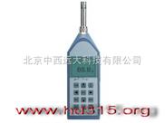 噪声类/声级计类/噪声频谱分析仪(含打印机) 型号:JH8HS6298B库号:M351514