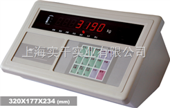 XK3190耀华DM1电子称显示仪表