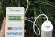 土壤水分测定仪 国产 型号:SJN-TZS-1K 停产,替代型号是TZS-I库号:M357074