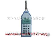 噪声类/声级计类/噪声频谱分析仪(-= 型号:JH8HS6298B