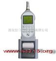 噪声类/多功能声级计(配置6,1级,1/1 OCT分析-= 型号:ZH1-AWA6228