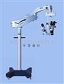 眼科手术显微镜 -=型号:SZD1-SM-2000J
