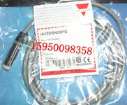 IA12DSN08PO,瑞士佳乐,电感接近开关现货供应
