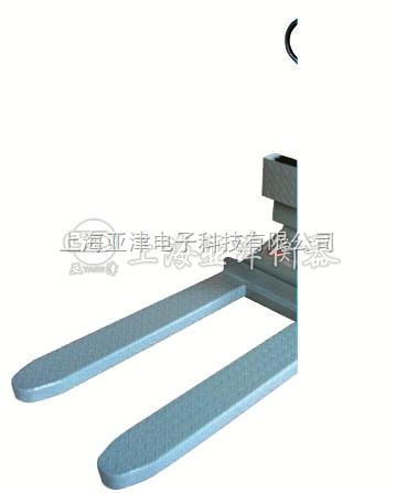 上海两顿电子叉车地磅秤 2吨电子搬运叉车秤