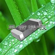 供应贴片电容 电容电阻 片式电容