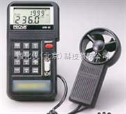GT9-AVM-05/AVM05-风速计
