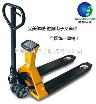 YCS电子叉车秤(液压叉车秤) 2吨电子叉车称价格 电动搬运称 叉车秤维修