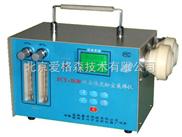 M348991-智能型双头(呼吸性)恒流粉尘采样仪,智能粉尘采样器