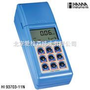 M339052-哈纳仪器专卖,高精度浊度分析测定仪,高精度浊度计,哈纳浊度仪