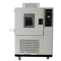 台式高低温试验箱 小型高低温箱