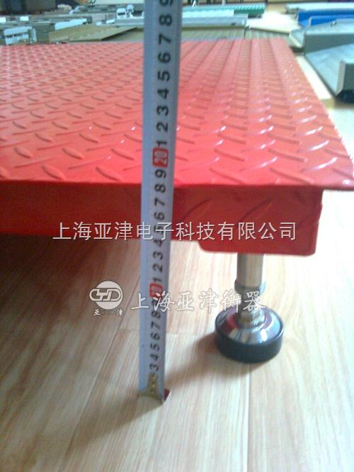 上海5吨双层电子地磅 电子磅秤 5吨地磅秤供应