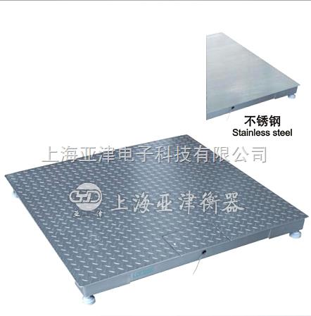上海6吨仓库单层地磅秤 电子地秤 超低结构地磅