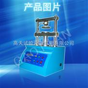 环压强度试验机/边压试验仪