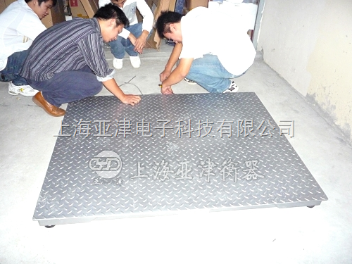 上海碳钢电子地磅 10吨电子汽车磅 5吨防水可报警地磅秤