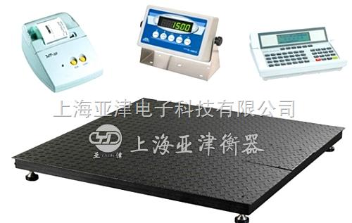 上海亚津HDP打印仪表,电子地磅称,打印地磅秤 1吨地磅称