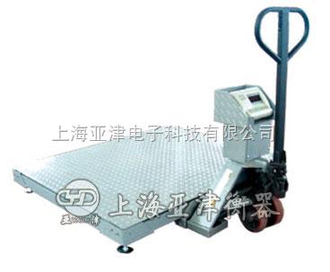 scs-5吨手推式地磅 上海电子地磅秤 5吨移动式电子地磅称